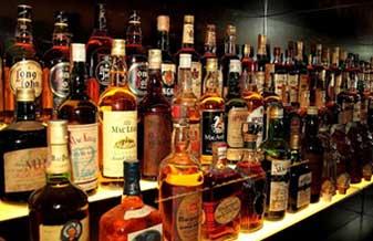 Gela Guela Bebidas